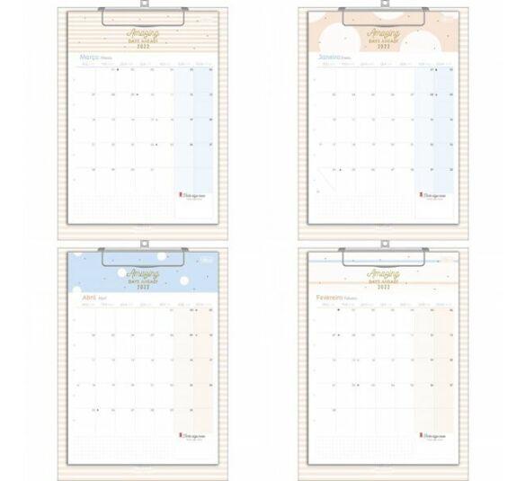 calendario prancheta soho 4